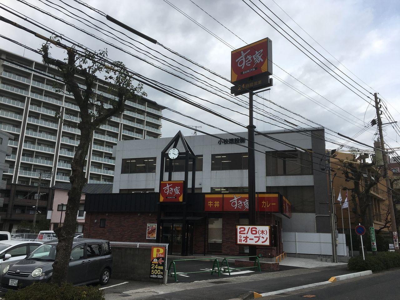 すき家鹿児島郡元店が2020年2月6日にオープン!